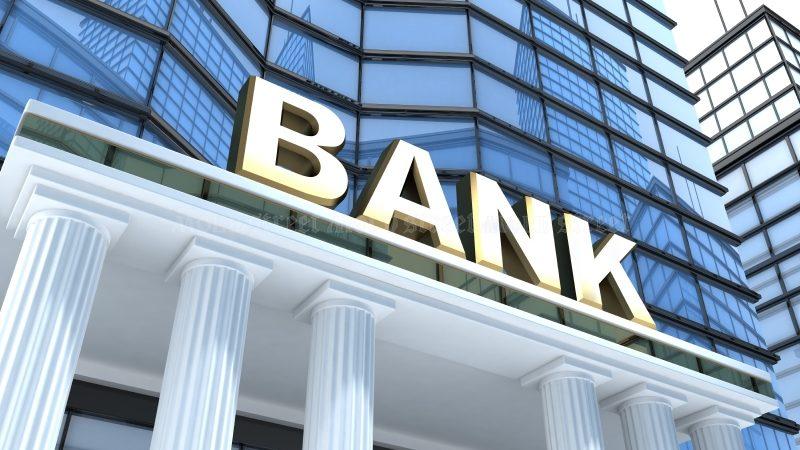 Topul băncilor din Moldova care au oferit cele mai multe credite: